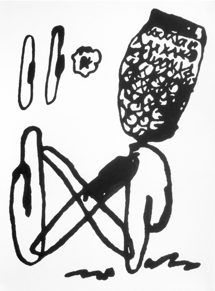 Christopher Roberson, Trap (Asshole), 2016, sumi ink on paper, 30 x 22 in.
